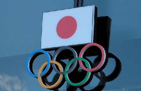 Olimpiade 2020 Tokyo (foto: dailymail)