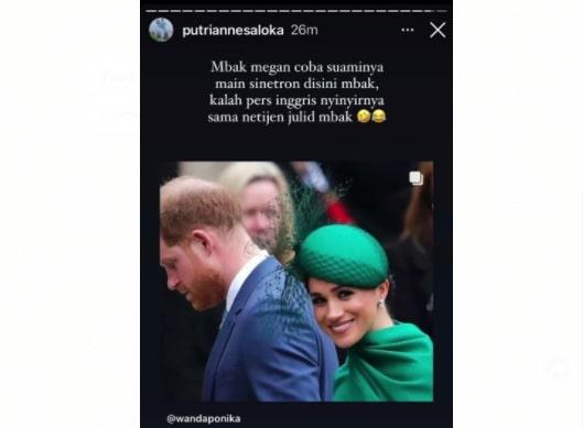 Putri Anne membandingkan nasibnya dengan Meghan Markle