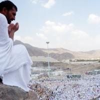 Doa Hari Arafah Dibaca Sore Beserta Artinya