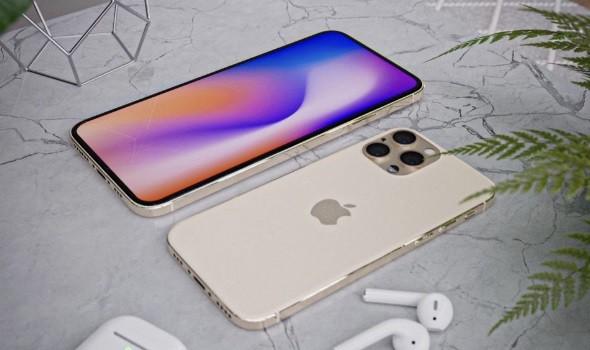 Detail Iphone 12 Terungkap Ini Perkiraan Harga Dan Tanggal Rilisnya