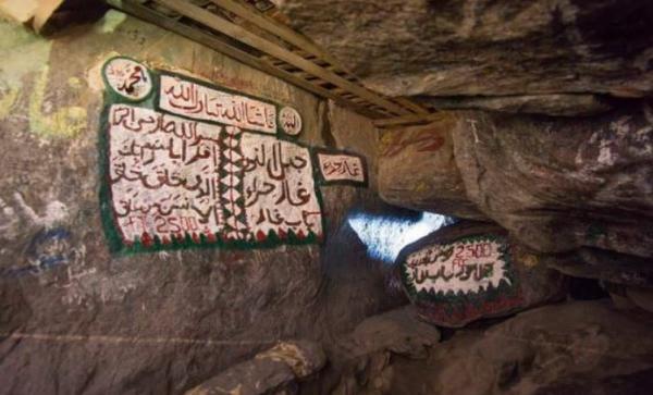 Kisah Abu Bakar Ash Shiddiq RA