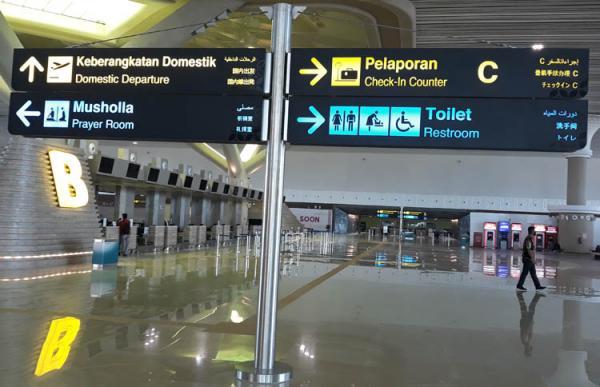 Kemenag Lirik Bandara YIA untuk Embarkasi Haji