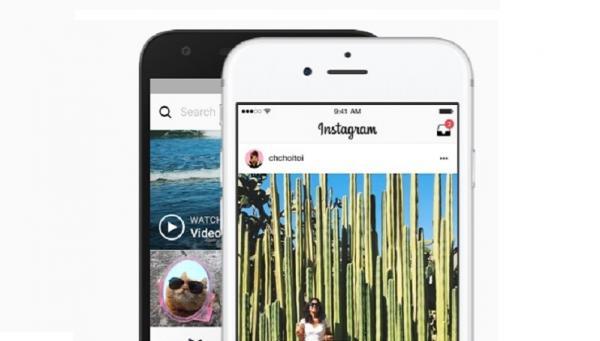4 Cara Ganti Password Instagram paling Mudah