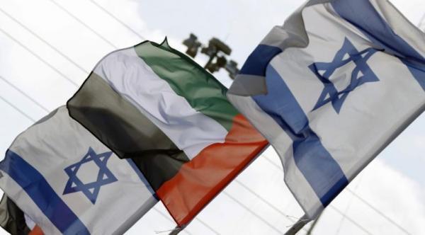 Israel dan Negara Teluk Jajaki Kerja Sama Pertahanan dan Militer, Palestina Khawatir