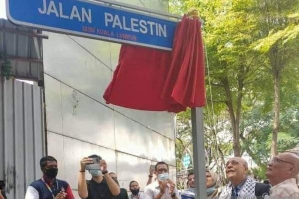 Kuala Lumpur Ubah Nama Jalan Raja Laut I Jadi Jalan Palestina