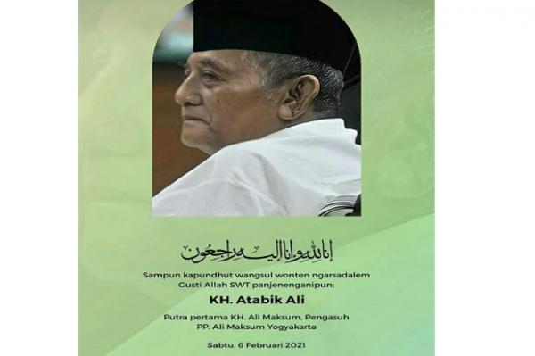 KH Atabik Ali Pernah Jadi Ketua PBNU di Era Gus Dur