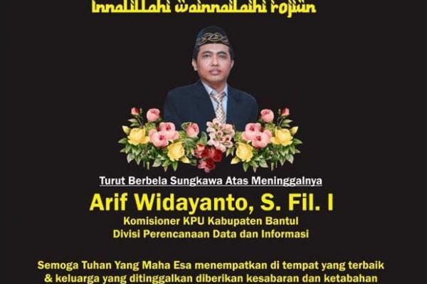 Anggota KPU Bantul Arif Widayanto Meninggal Dunia