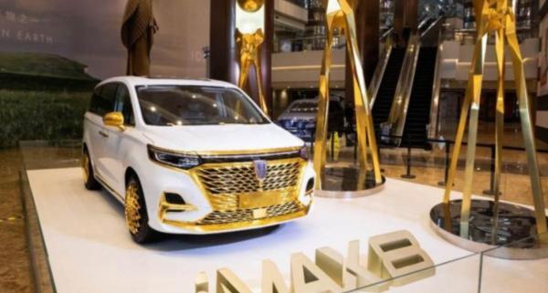 China Bangun Mobil Berlapis Emas, Begini Penampakannya