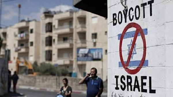 Kabinet Sudan Cabut UU Boikot Israel setelah 63 Tahun Berlaku