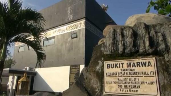 Uniknya Masjid Ath-Thoyyibah, Miniatur Kakbah di Kalijati Subang