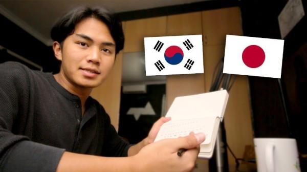 Cara Belajar Bahasa Asing dari Drama Korea dan Anime Jepang ala Zahid Azmi Ibrahim