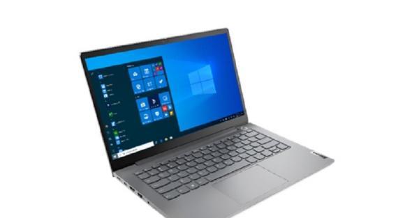 Lenovo Hadirkan Laptop ThinkBook Gen 2, Ini Spesifikasi dan Harganya