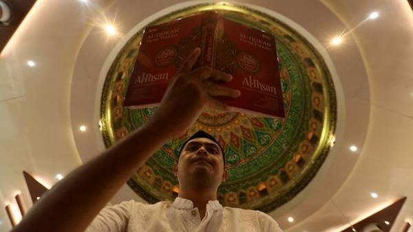 55 Nama Lain Al Quran  Lengkap dengan Dalil serta Pengertiannya