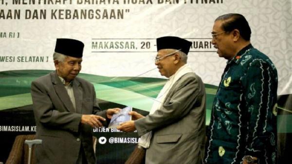 Profil AG KH Sanusi Baco, Ulama Berpengaruh Sulsel Wafat di Usia 84 Tahun