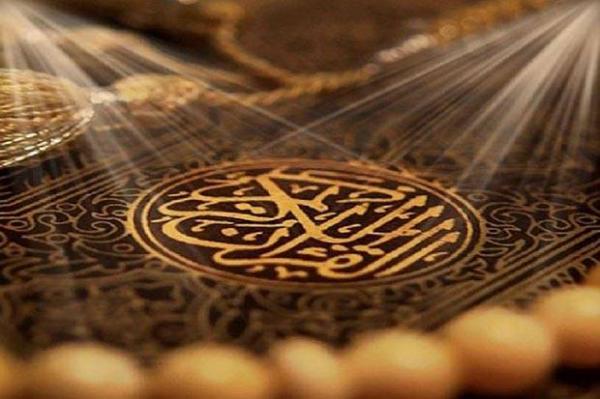 Tema Pokok Surat Al Falaq, Manusia Diminta Hanya Memohon Perlindungan kepada Allah