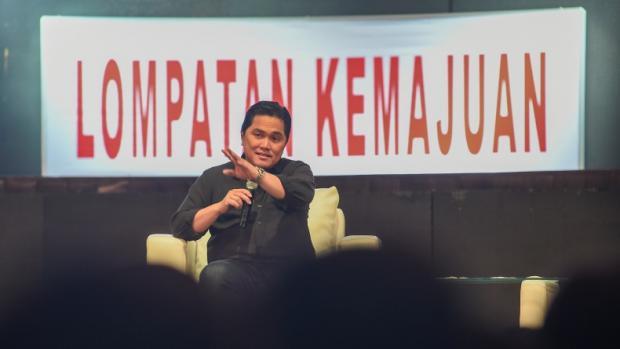 Erick Thohir Tunjuk Christine Hutabarat Jadi Direktur Hotel Indonesia Natour