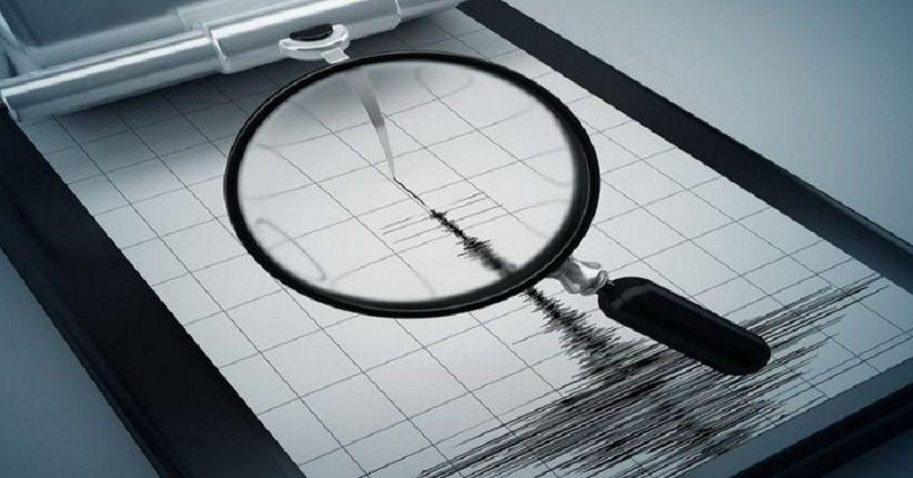 Gempa Bumi 3,7 SR Guncang Teluk Wondama Papua Barat