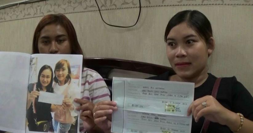 Polisi Tangkap IRT Pelaku Penipuan Bermodus Arisan di Kobar Kalteng
