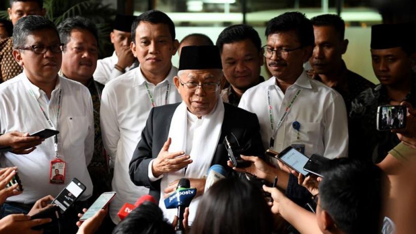 KH Ma'ruf Amin Kunjungi Sahabat Lama di Pesantren Krapyak Bantul