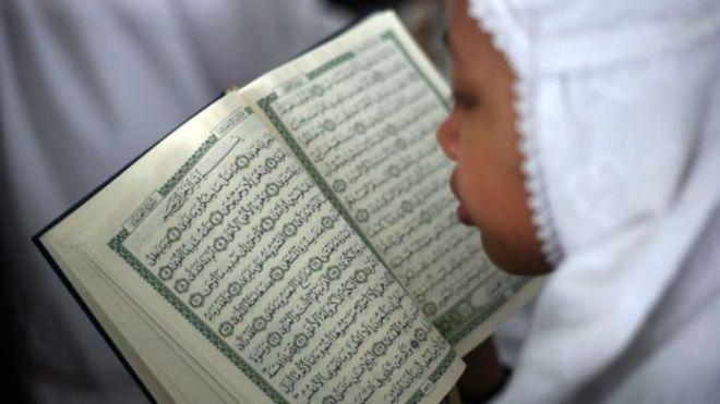 Hukum Bacaan Ikhfa Syafawi dan Contohnya