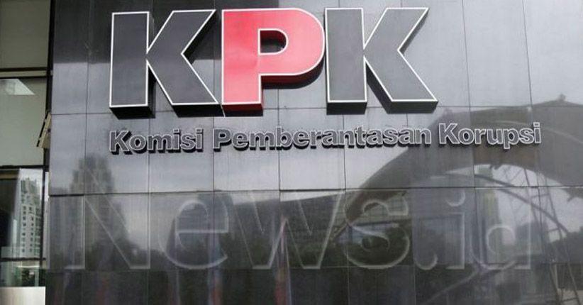 KPK Periksa Staf Ahli Menag untuk Tersangka Romy