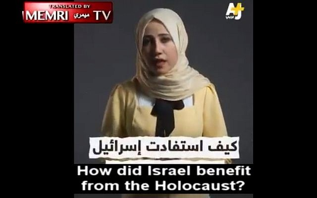 2 Jurnalis Al Jazeera Dipecat Setelah Posting Video Tentang Holocaust