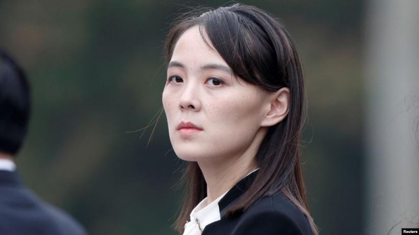 Korsel Selidiki Adik Kim Jong Un Terkait Peledakan Kantor Penghubung