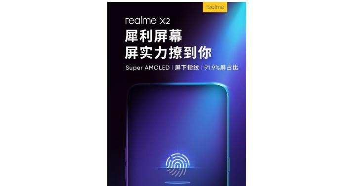Realme X2 Mendukung Layar Super AMOLED dengan UD Fingerprint Scanner
