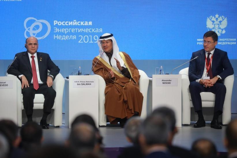 Pascaserangan Drone, Produksi Minyak Arab Saudi Kini Kembali Normal