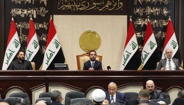 Irak Adukan Serangan AS yang Tewaskan Komandan Pasukan Elite Iran ke Dewan Keamanan PBB