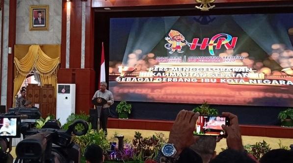 HPN 2020, Ketua Dewan Pers Minta Wartawan Harus Torehkan Prestasi di Era Digital