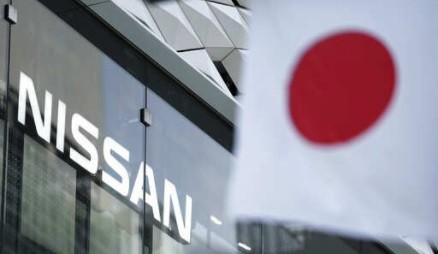Akibat Corona, Nissan Stop Produksi Mobil di Jepang hingga 1 Mei 2020