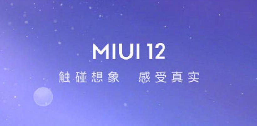 MIUI 12 Akan Segera Meluncur Secara Global Pertengahan Mei