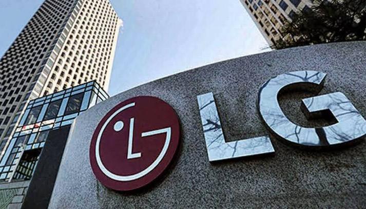 LG Electronics Pindahkan Produksi TV dari Korea ke Pabrik di Indonesia