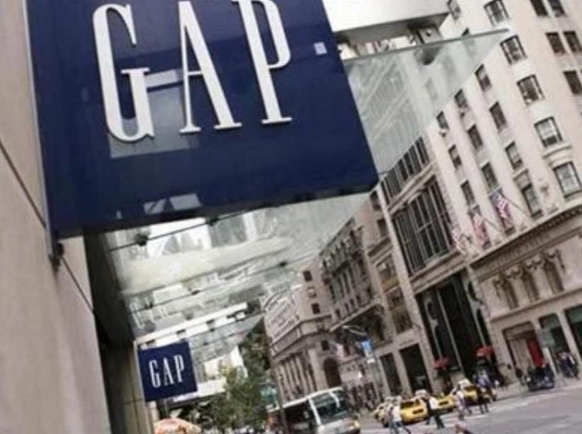 Perusahaan Fashion Gap Catat Kerugian Rp13,1 Triliun karena Covid-19