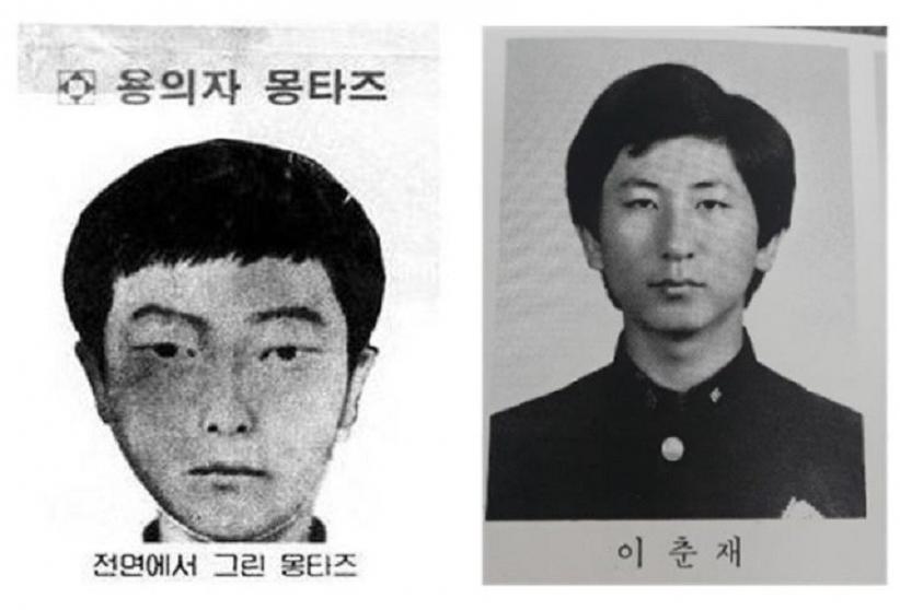 Polisi Korea Minta Maaf karena Gagal Ungkap Kasus Hwaseong Serial Murders