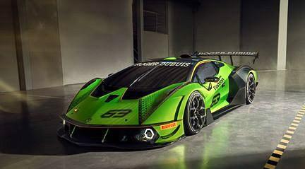 Dibanderol Rp50 Miliar, Lamborghini Ini Bisa Dibeli tapi Tak Boleh Dibawa Pulang