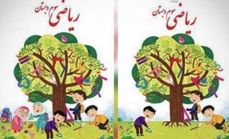Menteri Pendidikan Iran Diprotes Gara-Gara Hapus Gambar Anak Perempuan di Buku Pelajaran