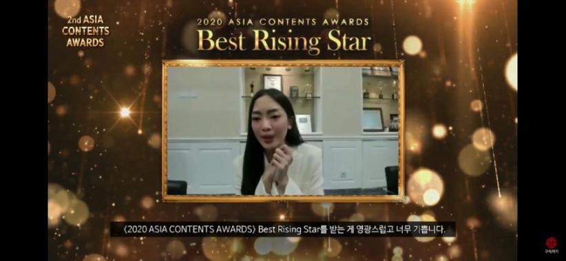 Ririn Dwi Ariyanti Raih Penghargaan di Asia Contents Awards 2020: Akting yang Jujur dari Hati