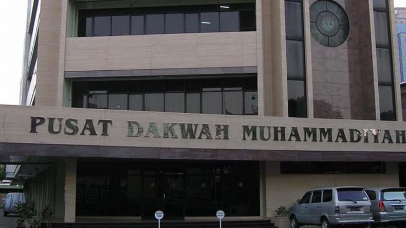Muhammadiyah Mundur dari Program Organisasi Penggerak Kemendikbud