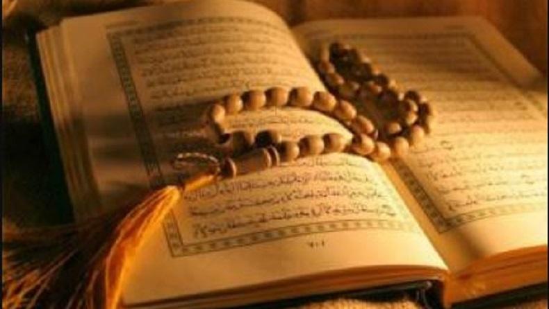 Pengertian Nuzulul Quran, Sejarah Turunnya Alquran pada 17 Ramadhan