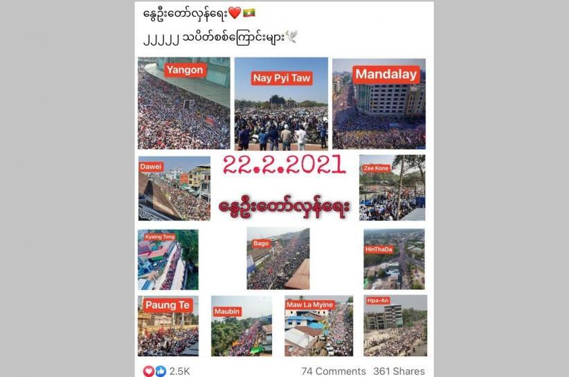 Demo Besar Tolak Kudeta, Jalan di Kota-Kota Myanmar Jadi Lautan Manusia
