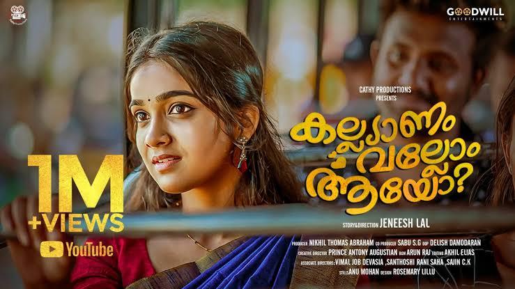 Review Film Pendek Kalyanam Vallom Aayo
